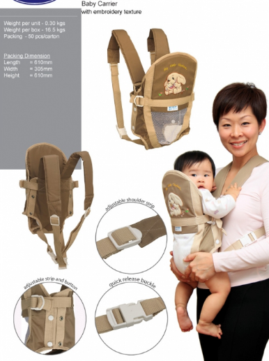 Baby Crotch Carrier With Embroidery Elephant Design My Dear 28028