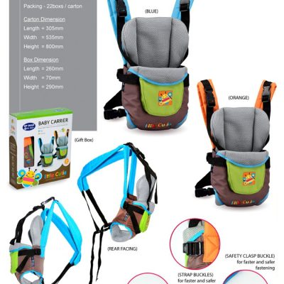 Baby Crotch Soft Carrier My Dear 28033